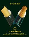 11/9(日)15(土)16(日)miniナチュラルフェスタin阪急宝塚山手台