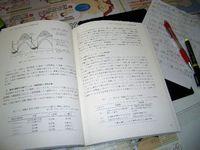 眠りのお勉強