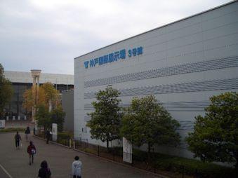 神戸技能グランプリ&フェスタ行ってきました