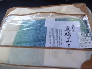 真綿は理想的な健康素材