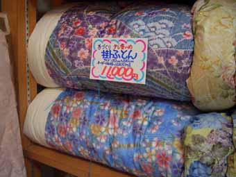 綿のふとんも大人気