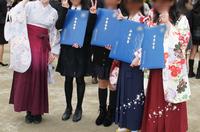 小学校卒業式に着る「袴」選びの7つのポイント【その4:小物編】
