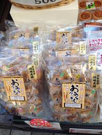 フォーチュンクッキーは日本発祥
