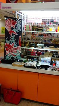 3月1日より、泉北パンジョ店にOPENいたします!