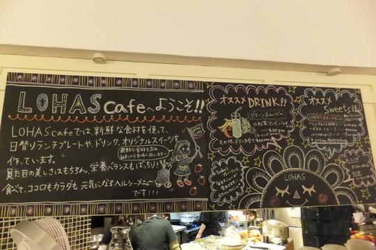 摂津・千里丘 「ロハスカフェ」 忘年会で盛り上がりました!!!