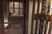 吹田・江坂 「和左味(わさみ)」 カリッと揚がった野菜たっぷりの若どり唐揚げランチ!