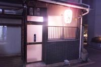 天満・中崎町 「ホルモンデンスケ」 吹田のホルモンの名店が中崎町に出店されました!