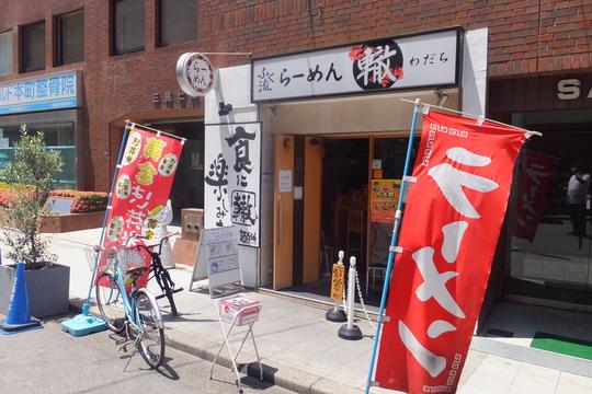 西本町 「轍(わだち)」 らぁ祭2015 大阪ラリー16 味玉ふく流らーめん!