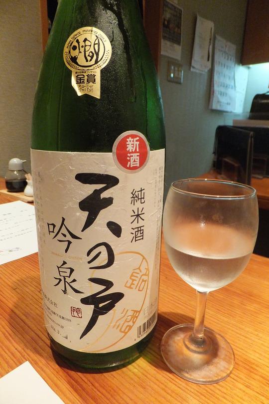 西天満 「しもなり」 夏にピッタリお値打ちの鱧鍋酒蔵コース!