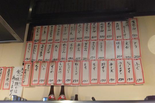 新世界 「串かつ やっこ」 昼間から串カツで飲むのは最高です!