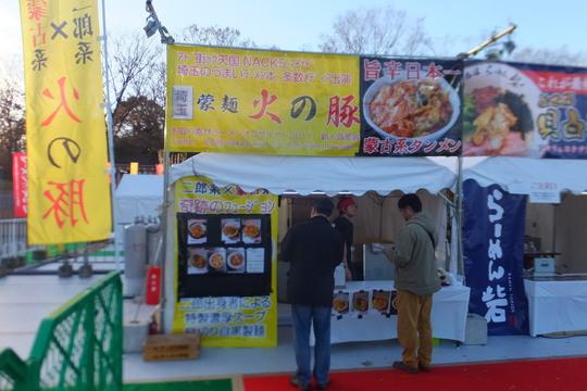 吹田・万博公園 「ラーメンEXPO 2017」 第1幕2日目!