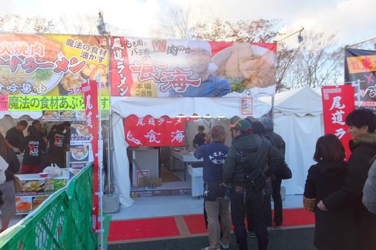吹田・万博公園 「ラーメンEXPO 2016」 第1幕 3日目!
