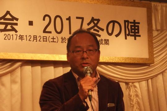 心斎橋 「大成閣」 第35回関西望麺会冬の陣!