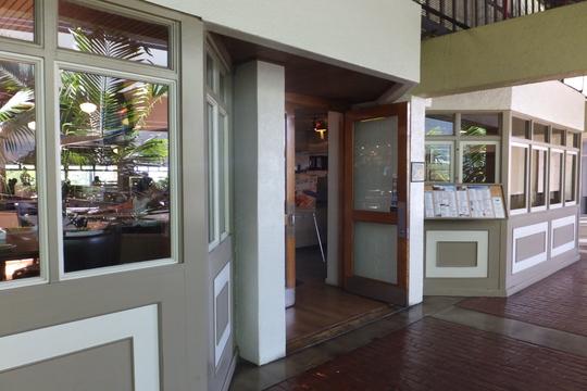 アラモアナ・ワード 「ライアンズグリル」 ハワイ珍道中 その9 ボリューム満点のロコモコ!