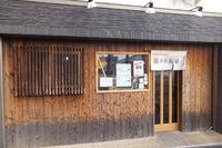 大東・住道 「瀬戸内製麺710」 トロトロ人気のけいらんきつねうどん!