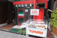 なんば・アメリカ村 「カフェレスト とまと」 24時間営業の名物トルコライス揚げトッピング!