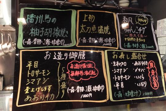 豊中・緑地公園 「武遊田」 素材にこだわる名店のランチが始まりました!