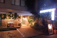 谷町四丁目 「クードポール」 老舗のフレンチの料理に舌鼓!