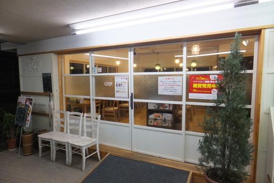 摂津・千里丘 「ロハスカフェ」 貸切で新年会をしてきました!