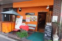 南堀江 「CLOVER(クローバー)」 牛すじトロトロの堀江カレーが旨味タップリでムチャクチャ旨い!