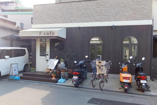 東淀川・だいどう豊里 「エフカフェ(f-cafe)」 第2・4土曜日限定の自家製シュークリームが絶品!