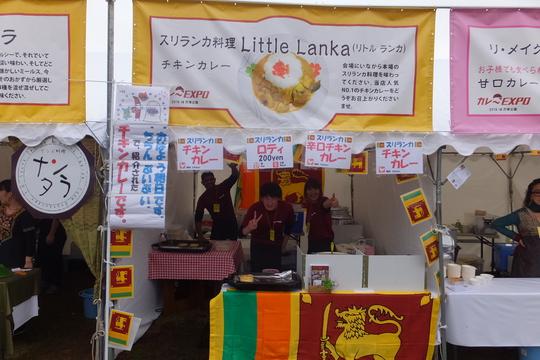 吹田・万博公園 「カレーEXPO 2016」 初日!