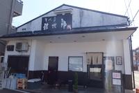 八尾・美園町 「讃岐屋 雅次郎」 うどん巡礼5 第43弾 海老天ひやつけ!