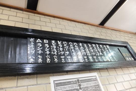 浪速区・芦原橋 「三久食堂」 奇跡の大衆食堂での定食と汁そば!