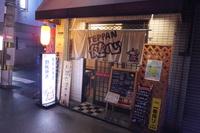 寺田町 「TEPPAN 健心」 大阪好っきゃ麺4 第6弾 豚焼きそば&イカ玉!