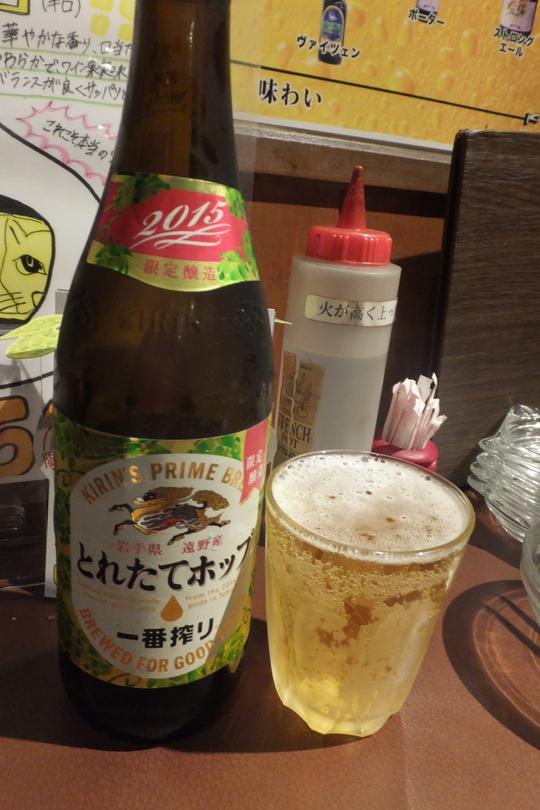 神戸・兵庫 「ポッサムチプ」 レモンもつ鍋がメッチャ旨い!