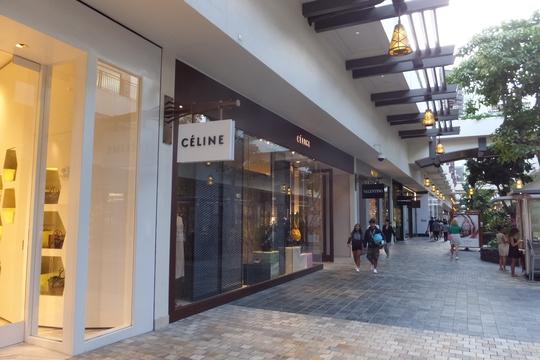 アラモアナ 「アラモアナショッピングセンター」 ハワイ珍道中18 ホノルル最大のショッピングセンター!