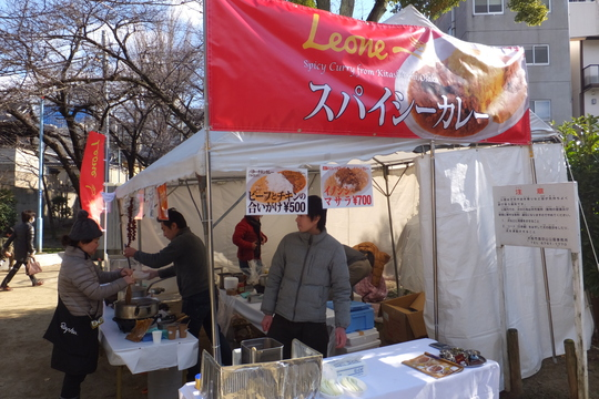 高津宮 「第14回 とんど祭とたぶん(自称)日本一の屋台達」