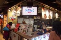 アラモアナ 「賀正軒」 ハワイ珍道中15 深い味わいの白賀正豚骨ラーメン!