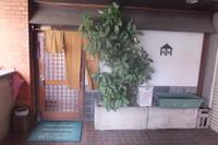 吹田・江坂 「よし多゛」 定番の塩サバ定食は抜群のコスパです!