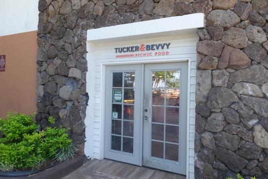 ワイキキ・パークショア 「タッカー&ベビー」 ハワイ珍道中19 ベーコンエッグチェダーがシンプルな旨さ!