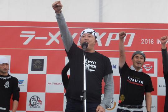吹田・万博公園 「ラーメンEXPO 2016」 第3幕 初日 その1!