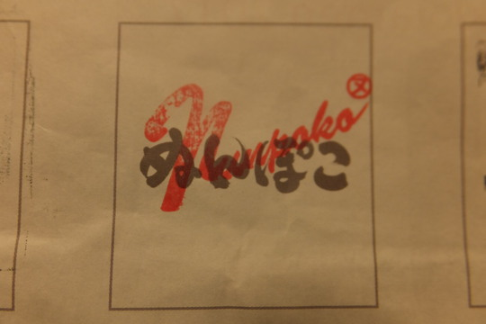 天満・天神橋筋六丁目 「ぬんぽこ」 大阪好っきゃ麺6 その16 中華そば!