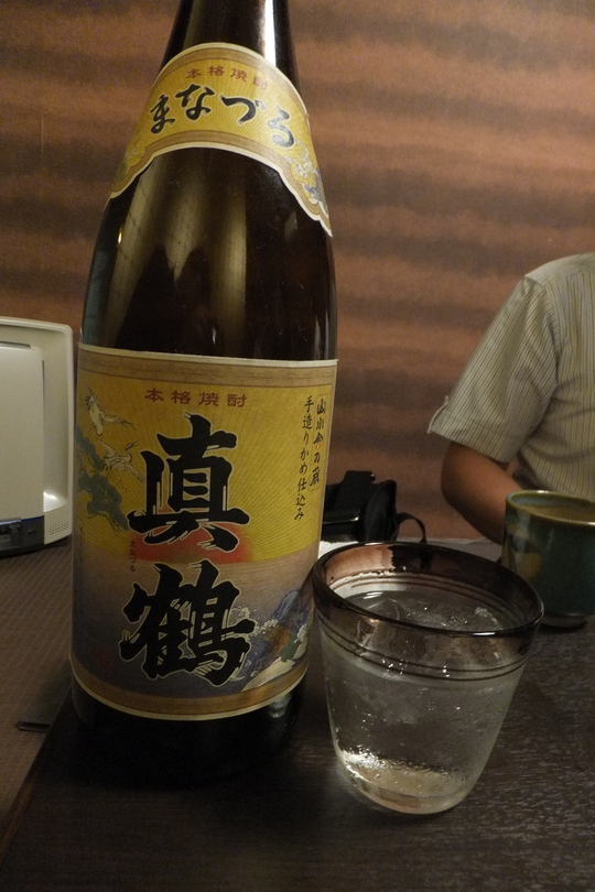 高槻・城北 「旬菜旬魚 きくの」 出汁が激旨なすっぽん鍋コース!