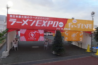 吹田・万博公園 「ラーメンEXPO 2017」 第2幕2日目!