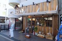 豊中・蛍池 「オイスターハウス カイ(Kai)」 牡蠣専門店のカキフライがジューシーで旨い!