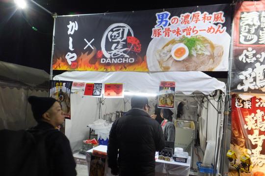 吹田・万博公園 「ラーメンEXPO 2016」 第3幕 2日目!