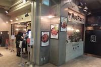 心斎橋・アメリカ村 「RED RCOK(レッドロック)」 人気のステーキ丼!