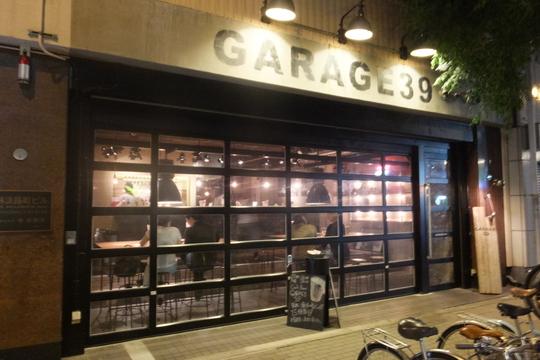 本町・淡路町 「GARAGE39(ガレージサンキュー)」 ビールをアテに気軽に料理を頂けます!