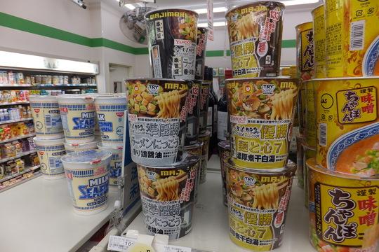 第5回最強の次世代ラーメン決定戦 「麺と心7」&「にっこう」 カップめん化!