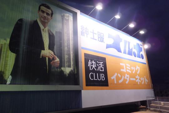 吹田・春日 「紳士服オルボ」 第2回ビジネス討論会&屋上BBQ懇親会!