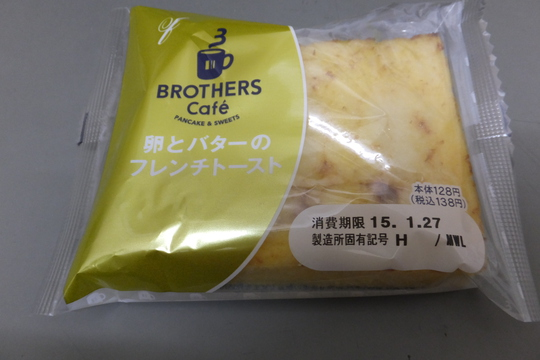 「ブラザーズカフェ」 大人気ブラザーズカフェのスィーツがファミリーマートから発売されました!