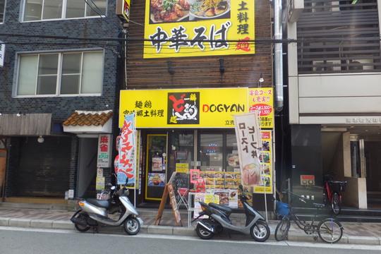 本町・立売堀 「麺鶏 どぎゃん 立売堀店」 暑い夏にキリリと旨いはまぐり出汁冷やし麺!