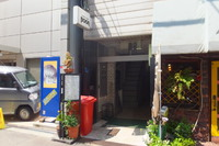 心斎橋・南船場 「ブーン」 丼いっぱいのデカいカツと半熟玉子とのハーモニー!