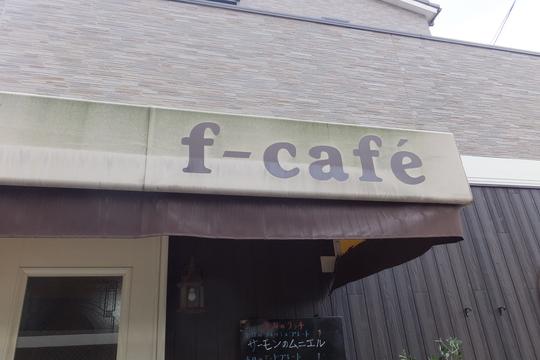 東淀川・だいどう豊里 「エフカフェ(f-cafe)」 大阪好っきゃ麺4 第12弾 スパイシーキーマパスタ!