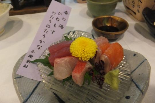 東大阪・石切 「和食創作ダイニング 極」 ホテルセイリュウの和食コース!
